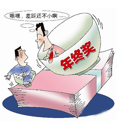 关于就业于外企国企民企的评点与建议 3