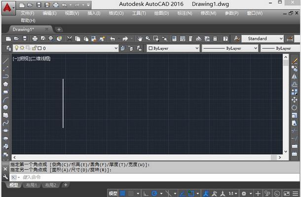 AutoCAD2016精简中文开心版32/64位附安装教程 2