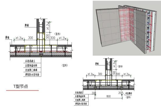 详解如何根据SATWE剪力墙计算结果手工配置钢筋 1