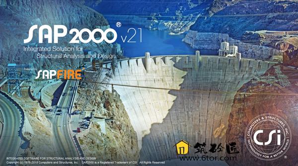 SAP2000 v21.02 64位简体中文版