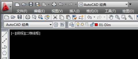AutoCAD 2014 简体中文开心学习研究精简版 附安装教程 19