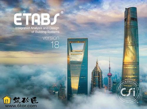 CSI ETABS Ultimate 18.1.1 64位中文开心学习研究版附安装教程 1