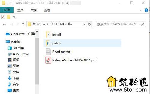 CSI ETABS Ultimate 18.1.1 64位中文开心学习研究版附安装教程 2