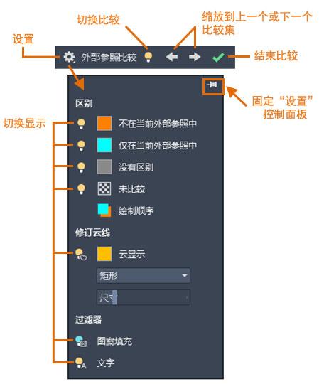AutoCAD 2021 简体中文64位开心学习研究版附安装教程 26