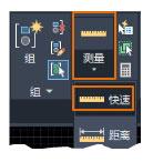 AutoCAD 2021 简体中文64位开心学习研究版附安装教程 20