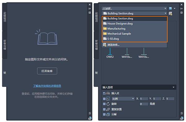 AutoCAD 2021 简体中文64位开心学习研究版附安装教程 16