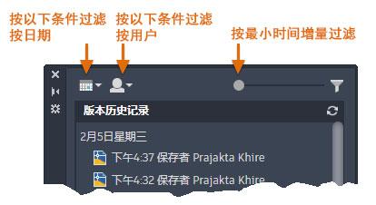 AutoCAD 2021 简体中文64位开心学习研究版附安装教程 22