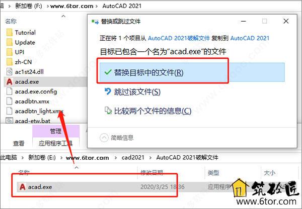 AutoCAD 2021 简体中文64位开心学习研究版附安装教程 11