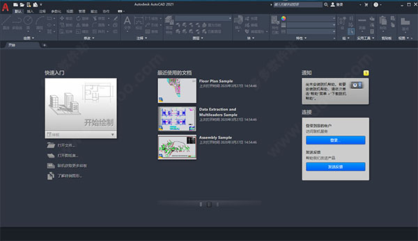 AutoCAD 2021 简体中文64位开心学习研究版附安装教程 13
