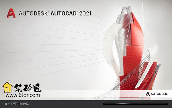 AutoCAD 2021 简体中文64位开心学习研究版附安装教程 12
