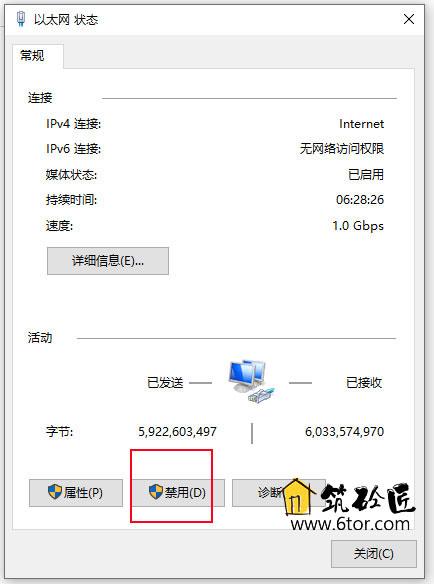 AutoCAD 2021 简体中文64位开心学习研究版附安装教程 2