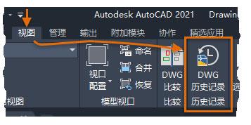AutoCAD 2021 简体中文64位开心学习研究版附安装教程 24