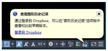 AutoCAD 2021 简体中文64位开心学习研究版附安装教程 21