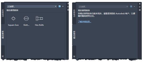 AutoCAD 2021 简体中文64位开心学习研究版附安装教程 15