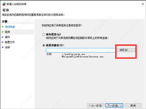 Lumion10.0 Pro 中文离线学习研究版下载附详细安装教程 8