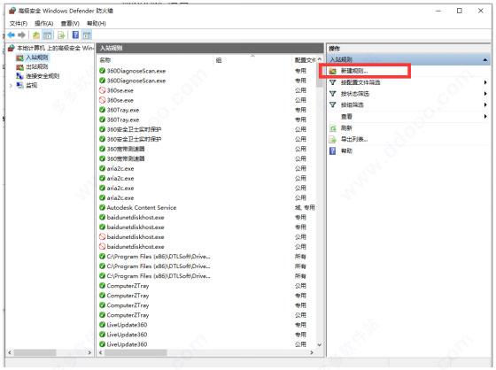 Lumion10.0 Pro 中文离线学习研究版下载附详细安装教程 6