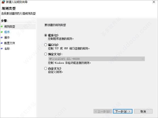 Lumion10.0 Pro 中文离线学习研究版下载附详细安装教程 7