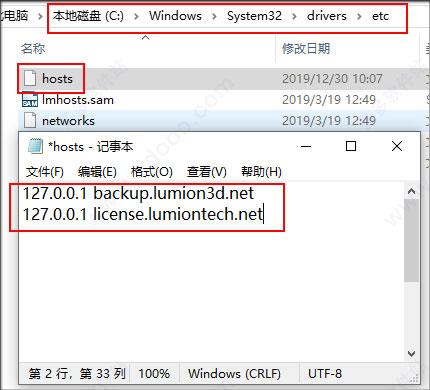 Lumion10.0 Pro 中文离线学习研究版下载附详细安装教程 5