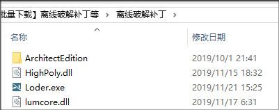 Lumion10.0 Pro 中文离线学习研究版下载附详细安装教程 4