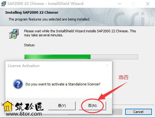 SAP2000 v22.1 简体中文开心学习旗舰版(含中国规范) 12