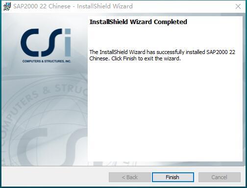 SAP2000 v22.1 简体中文开心学习旗舰版(含中国规范) 14