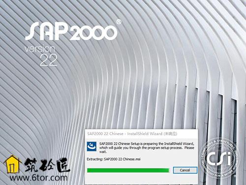 SAP2000 v22.1 简体中文开心学习旗舰版(含中国规范) 3