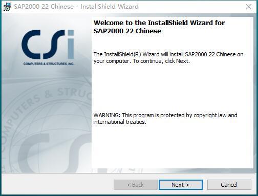 SAP2000 v22.1 简体中文开心学习旗舰版(含中国规范) 4