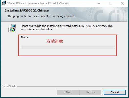 SAP2000 v22.1 简体中文开心学习旗舰版(含中国规范) 10