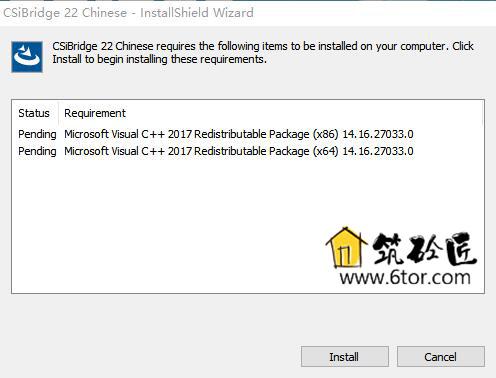 CSi Bridge v22(桥梁建模分析软件)64位简体中文破解版 3
