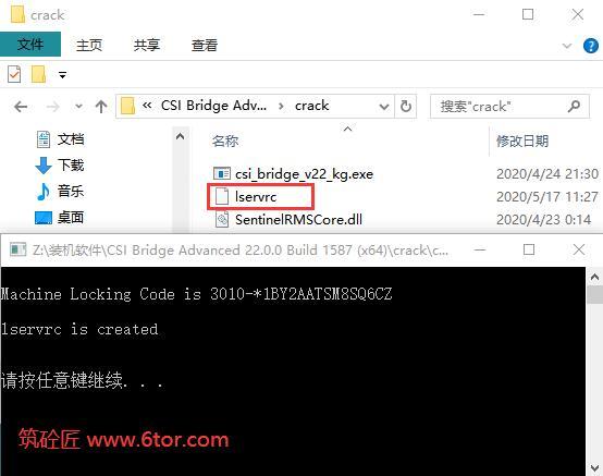 CSi Bridge v22(桥梁建模分析软件)64位简体中文破解版 13