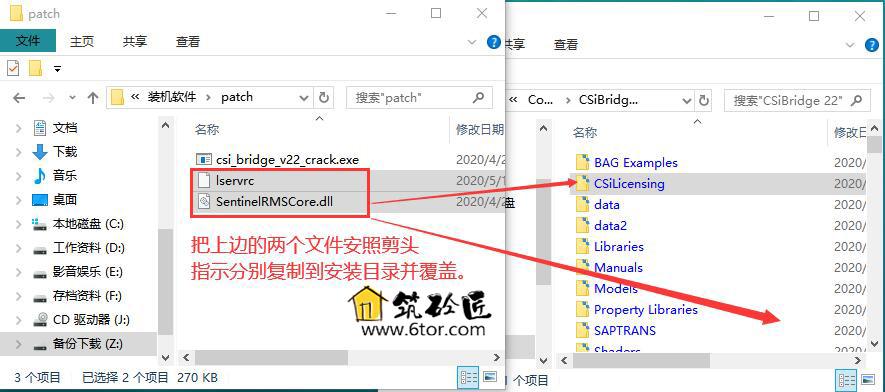 CSi Bridge v22(桥梁建模分析软件)64位简体中文破解版 14