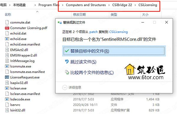 CSi Bridge v22(桥梁建模分析软件)64位简体中文破解版 15