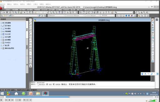 建筑结构设计之3D3S常见结构类型设计初级自学视频教程 1