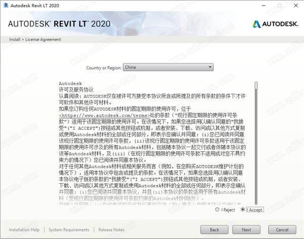 Autodesk Revit LT 2020 中文学习研究特别版(附安装教程) 3