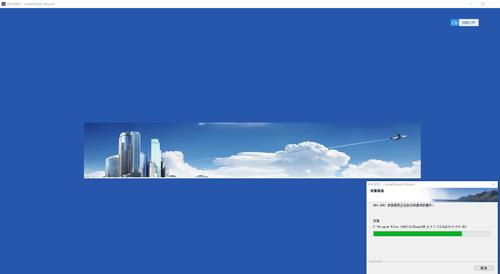理正人防工程结构设计软件4.0PB1学习研究和谐版附安装教程 32