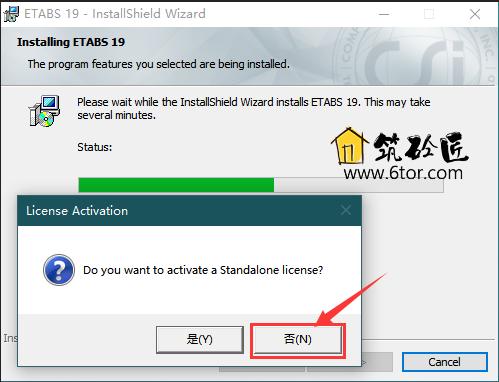 CSI ETABS19.0.0简体中文开心学习和谐旗舰版(含中国规范) 38