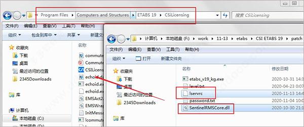 CSI ETABS19.0简体中文开心学习和谐旗舰版(含中国规范) 42