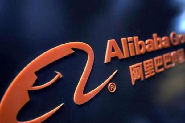 阿里巴巴被罚182.28亿元&中海油渤海湾油田发生着火事故 1