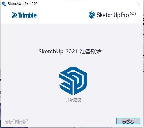 草图大师SketchUp 2021 v21.0.339中文和谐版(附安装教程) 7