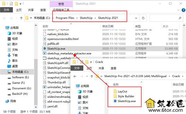 草图大师SketchUp 2021 v21.0.339中文和谐版(附安装教程) 8