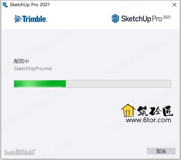 草图大师SketchUp 2021 v21.0.339中文和谐版(附安装教程) 6