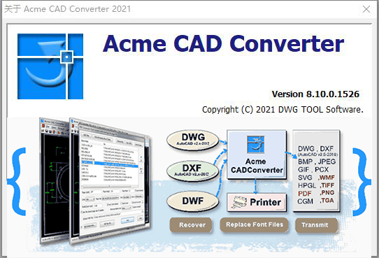 Acme CAD Converter2021和谐共享安装版含注册码附教程 1