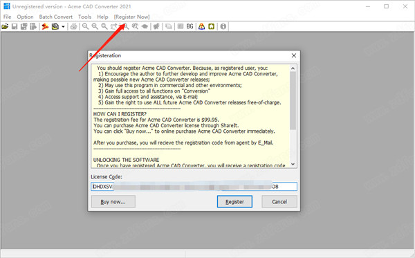Acme CAD Converter2021和谐共享安装版含注册码附教程 2