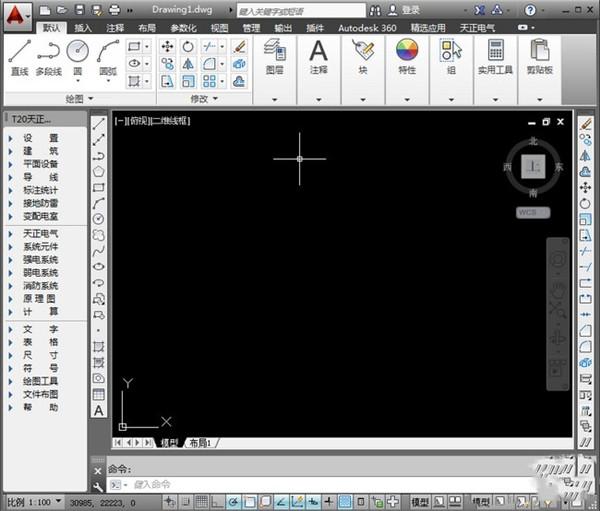 T20天正建筑CAD V7.0开心学习研究版含和谐补丁附安装教程 8