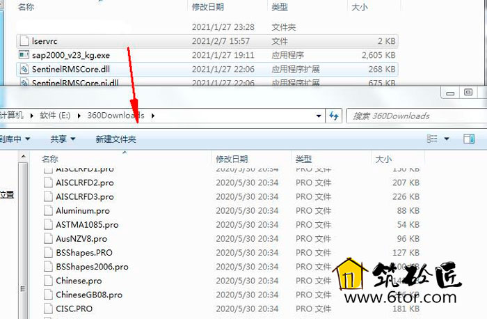 SAP2000 v23.1简体中文开心学习和谐旗舰版(含中国规范) 13