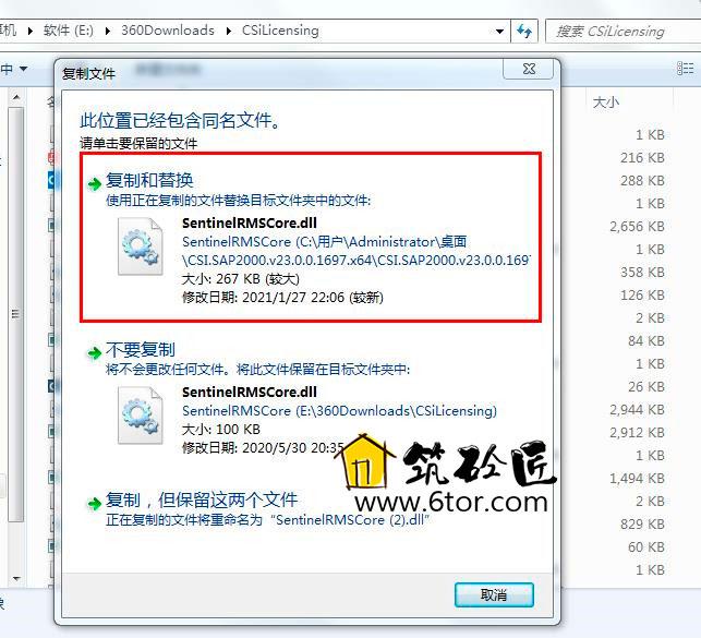 SAP2000 v23.1简体中文开心学习和谐旗舰版(含中国规范) 14