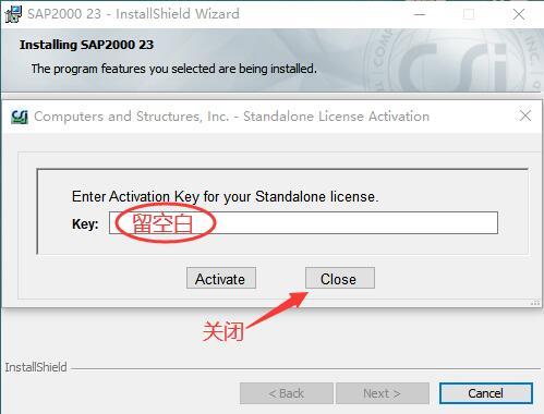 SAP2000 v23.1简体中文开心学习和谐旗舰版(含中国规范) 10