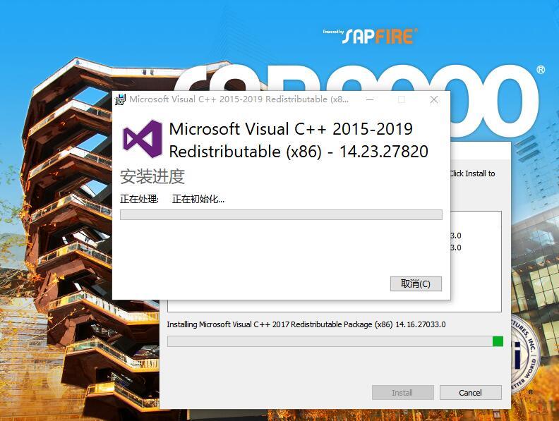 SAP2000 v23.1简体中文开心学习和谐旗舰版(含中国规范) 2